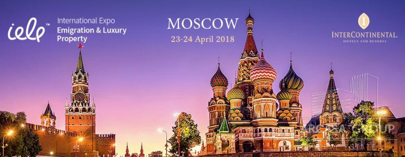 Выставка в Москве